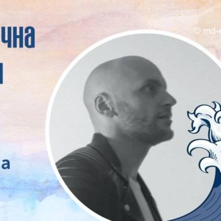 Микола Бичук. Акція Поетична Хвиля. Дивитися відео
