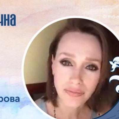 Тетяна Проворова. Поетична Хвиля