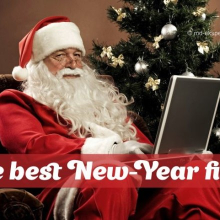 To watch the best New-Year and Christmas films