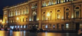 Расписание концертов на март. Санкт-Петербургская консерватория. Афиша 2020