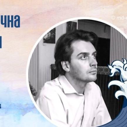 Артем Ємцов. Акція Поетична Хвиля. Дивитися відео